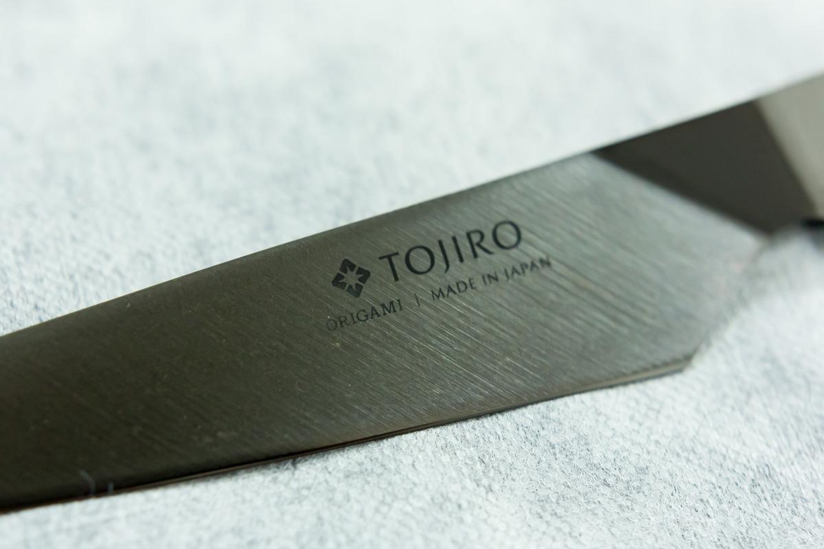 伝統の技と現代の工業技術を活かした包丁ブランド藤次郎