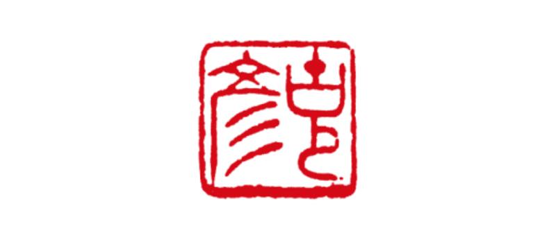 漆屋はやしのロゴ
